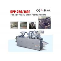 China Pharmaceutical Alu Alu Blister Packing Machine With Special Durable Punch wholesale
