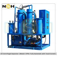 China Best quality NSH Centrifuge Separator,solid and liquid separator centrifuge,remove impurity from oil, automatic control wholesale