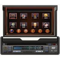 """Buy cheap 1Din 7""""Car DVD from wholesalers"""