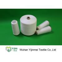 China Smooth Knotless Spun Polyester Sewing Thread Counts 50s 50/2 In 100PCT Polyester Yarn wholesale