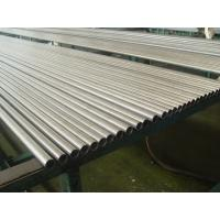China Mechanical Cold Worked Alloy Steel Pipes Annealed AISI4130 AISI4140 wholesale
