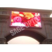 China 6mm Full Color Outdoor Advertising LED Display , 1R1G1B LED Full Color Display wholesale