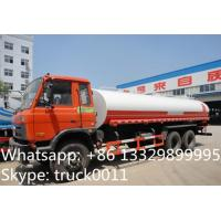 China hot sale dongfeng 6*4 Euro 3 210hp diesel 18cbm-22cbm water truck, factory sale best price dongfeng 22m3 cistern truck wholesale