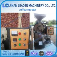 Buy cheap Home coffee roasting equipment 2 kg electric heating 1200W machines from wholesalers