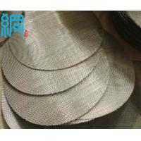 China wire cloth&wire mesh screen for blown film application wholesale