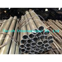 Quality JIS G 3465 Drill Steel Pipe , Seamless Steel Tubes for Drilling / Mineral Exploration for sale