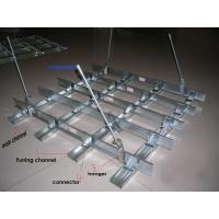 China steel frame for ceiling system& partation system wholesale