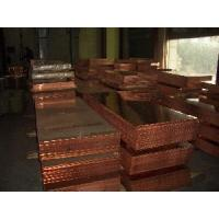 China Thickness0.7mm-100mm Width 200mm-600mm Copper Sheet wholesale