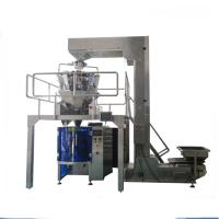 China Dry tea leaf Flat bottom bag rice packaging machine,Biscuit Stand up bag rice packaging machine wholesale
