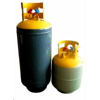 China Steel tank for recovery refrigerant (refrigerant recovery tank, HVAC/R parts) wholesale