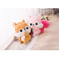 China Christmas Gift Animal Plush Toys / Stuffed Squirrel Toy With Long Tail Standing wholesale