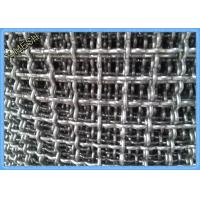 """Buy cheap 1/2"""" X 1/2"""" Aluminum Mining Screen Mesh , Crimped Wire Mesh For Vibrating Screen from wholesalers"""