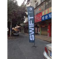 China Straigh Flag Pole Banners , Polyester Marketing Flags And Banners wholesale