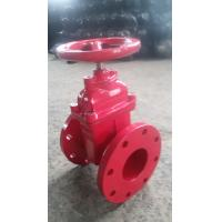 Quality Plat Face Flange Resilient Gate Valve , Stop Water Resilient Seal Gate Valve for sale