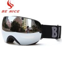Buy cheap Dual Adjustment Spherical Snowboard Goggles Full Hd With Premium Nylon Strap from wholesalers