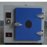 Environmental Test Instruments : High precision environmental testing equipment humidity