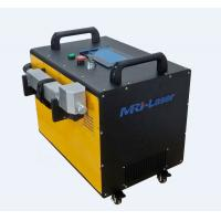 China 60W Fiber Laser Cleaning Machine With Lifetime Technical Support wholesale