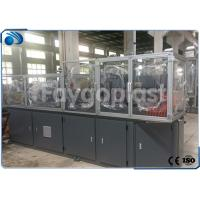 China Continuous Plastic Bottle Molding Machine for LDPE Eye Drop Bottle Making wholesale