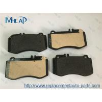 China Semi Metallic Auto Brake Pads Accessory Replacement Auto Part OEM Standard wholesale