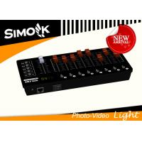 Quality Remote Controller Photography Studio Equipment Support DMX 512 Protocol for sale