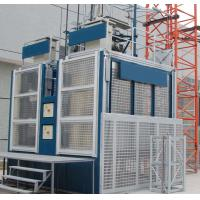China DOL , FC Control Construction Material Hoist With Mast Hot-dip Galvanized CE / ISO wholesale