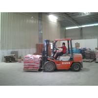 Guangzhou Pinbang Building lndustrial co.,LTD