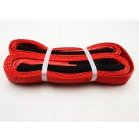 China Tow rope for jeep wrangler auto parts offroad accessories wholesale