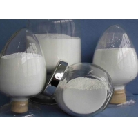 China Cmbec Brand Ice-Cream Dl-Malic Acid Supplier With Competitive Price wholesale