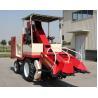 Buy cheap Corn harvester,4YZ-2X corn combine harvester 65HP,Corn harvester threshing from wholesalers