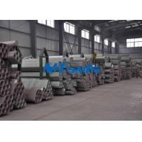 China Big Size Industrial Stainless Steel Seamless Pipe ASTM A312 TP316L For Gas Transport wholesale