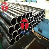 GB18248 34CrMo4 30CrMnSiA Seamless Steel Tubes For Gas Cylinder