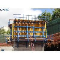 China Steel Material J240 Jump Form Formwork With Wide Working Space PF-J240  wholesale