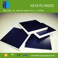 China High quality 2mm - 3 0 mm poplar plywood density bamboo ply wood company on sale