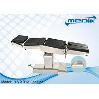 China Electric Controller Genera Surgical Operating Table / Operating Room Table on sale