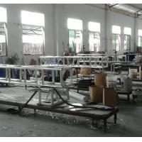 Guangzhou Xingfa Performance Equipment Co.,Ltd(Guangzhou Xingyuan Performance Equipment Co.,Ltd)