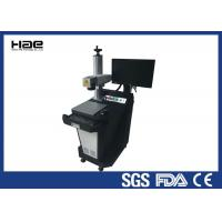 Quality 110 X 110mm Uv Co2 Laser Marking Machine 355nm Wavelength For Plastic / Glass for sale