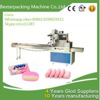 China Back seal small round soap wrapping machine wholesale