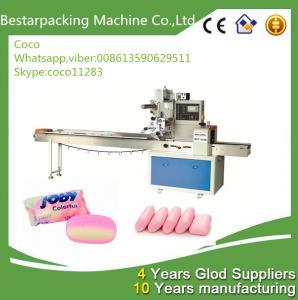 China bar soap packing machine wholesale