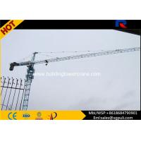 China 6 Ton External Climbing Tower Crane , CatHead Tower Crane 0.6r/Min Slewing Speed wholesale