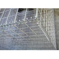 Buy cheap Square Shape Galvanized Welded Mesh Gabions / Hesico Barrier Hole Size 50x100mm from wholesalers