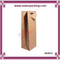 China Brown paper bag/Shopping paper bag/Brown paper shopping bag ME-BG031 on sale