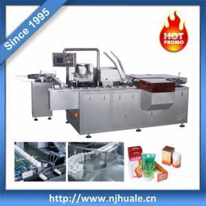 Quality Automatic Horizontal Box Packing Machine (DZH-120) for sale