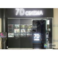 China Hologram Technology Laser Game Center Equipment / 7D Simulator Cinema wholesale