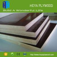 China 2018 new face film plywood 12mm thick waterproof shuttering plywood formwork wholesale