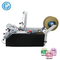 China Plastic Glass Manual Bottle Labeling Machine Stainless Steel CE Certificate on sale