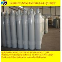 China 50L steel high pressure helium gas cylinder filled helium gas on sale