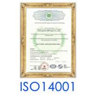 GUANGZHOU BMPAPER CO.,LTD Certifications