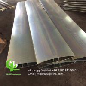 China 400mm Metal Aluminum sun louver Aerofoil louver aluminum louver with oval shape for facade curtain wall wholesale