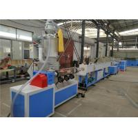 Buy cheap 50HZ Single PPR Plastic Extrusion Line , PE Water Pipe Production Line Low Noise from wholesalers