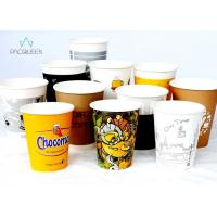 China 8 oz / 12 oz Single Wall Paper Cups Full Color for Events / Parties wholesale